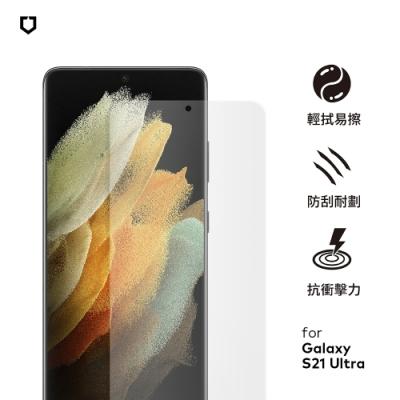 犀牛盾Samsung S21 Ultra 滿版衝擊曲面保護貼