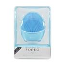 Foreo Luna 3 淨透舒緩潔面儀-混和肌 (海軍藍)