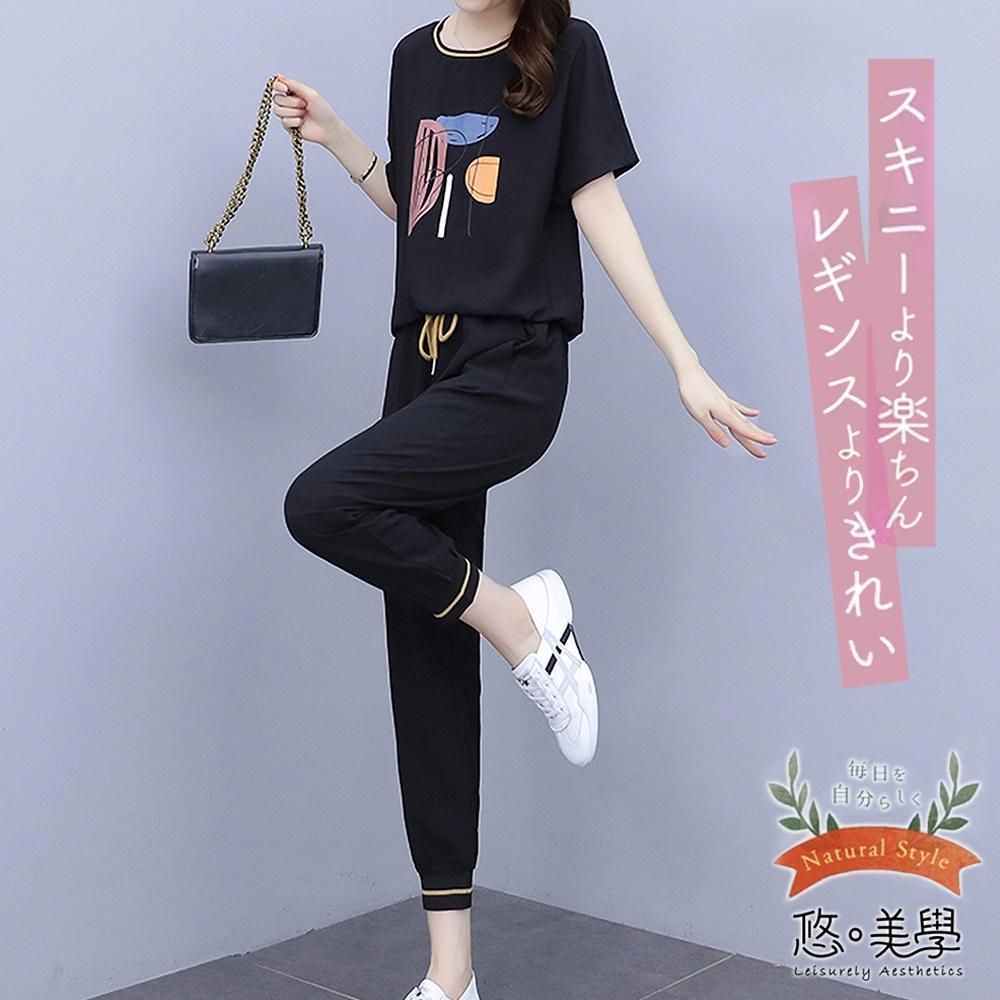 悠美學-日系簡約優雅個性純色圓領造型套裝-2色(M-XL)