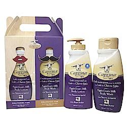 Caprina肯拿士 新鮮山羊奶典藏禮盒-牛油果沐浴乳+乳液350ml各一瓶