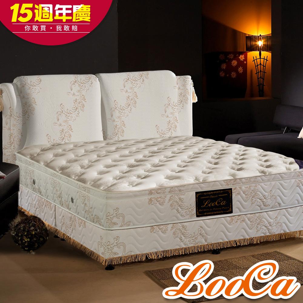 (週年慶限定)LooCa法式皇妃乳膠獨立筒床墊-單人3.5尺 @ Y!購物