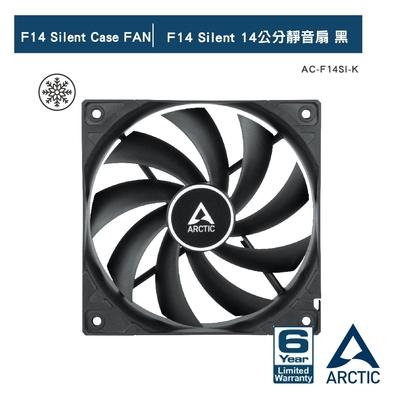 ARCTIC F14 Silent 14公分靜音扇 黑 (AC-F14SI-K)