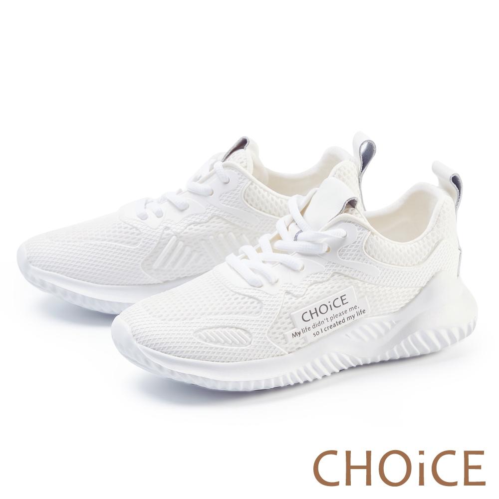 CHOiCE 牛皮拼接網布綁帶厚底 女 休閒鞋 白色