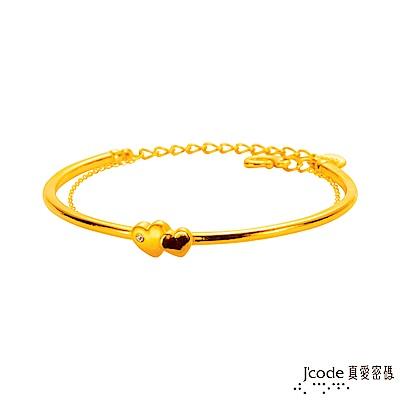 (無卡分期12期)J'code真愛密碼 兩心相伴黃金手環-加鍊
