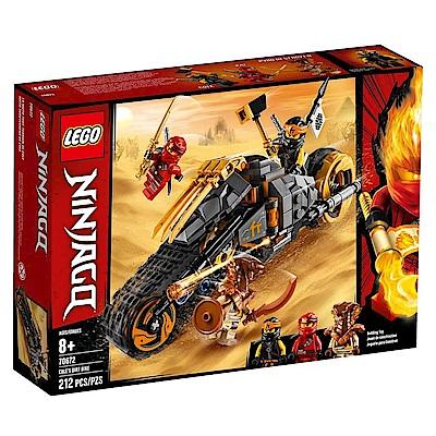 樂高LEGO 旋風忍者系列 - LT70672阿剛的越野摩托車