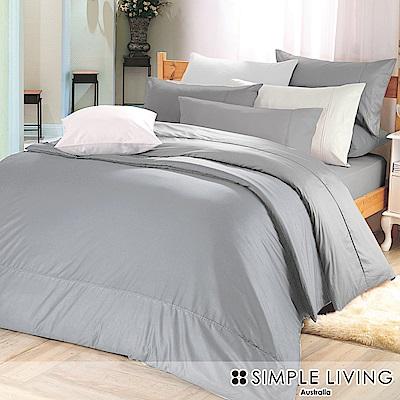 澳洲Simple Living 雙人300織台灣製純棉床包枕套組(氣質灰)