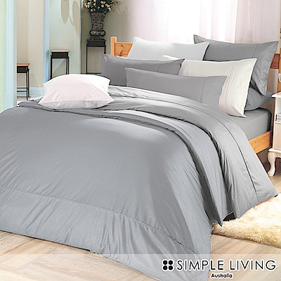 澳洲Simple Living 特大300織台灣製純棉床包枕套組(氣質灰)