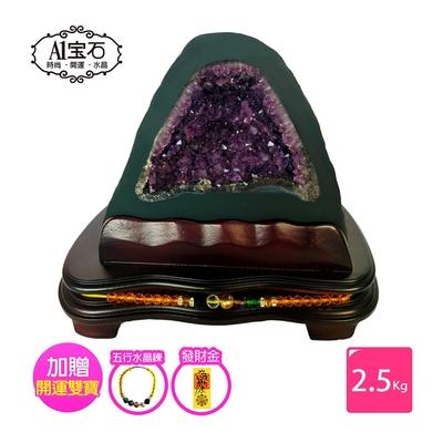 A1寶石 5A級巴西天然紫晶洞-同烏拉圭/聚寶盆/鹽燈/鈦晶增強-招財開運鎮宅化煞風水能量(2.5kg-LV-36)