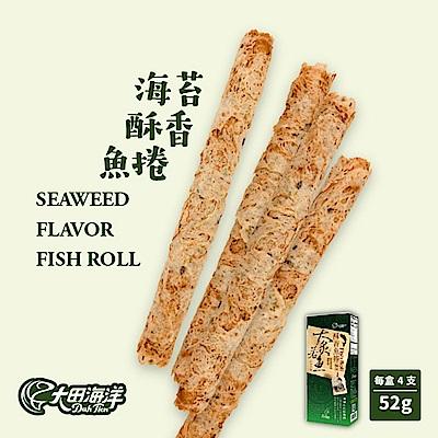 大田海洋 香魚捲-海苔味(52g)