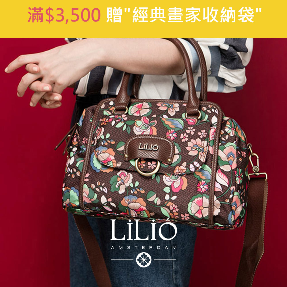 特色牛環貝殼包-英倫風印花經典系列-質感黑 - LiliO