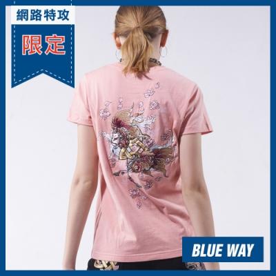 網路限定_日本藍 BLUE WAY-日本藍情人鎖短TEE(粉紅)