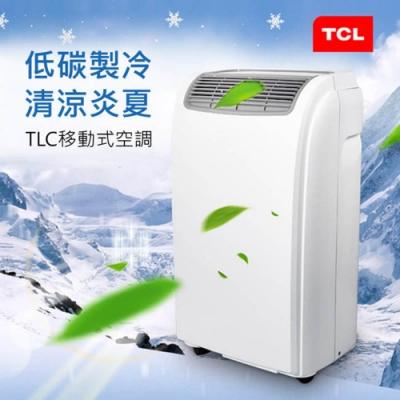 TCL 五機一體冷暖型移動式冷氣 TAC-08CPA/KN