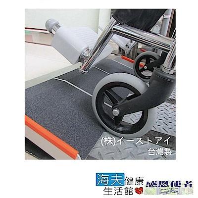 可攜式 鋁合金 單片式斜坡板90cm 台灣製 (坡道長90cm、寬69.5cm、高5cm)