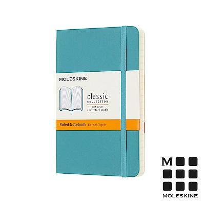 MOLESKINE 春夏系列經典軟皮筆記本(口袋型橫線)-珊瑚藍