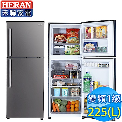 HERAN 禾聯 225L 1級變頻2門電冰箱 HRE-B2381V(S)