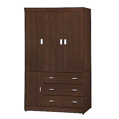MUNA 凱諾胡桃色4×7尺下三抽衣櫥 116X56X196cm