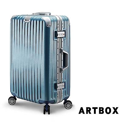 【ARTBOX】雅痞歐旅 20吋創新線條海關鎖鋁框行李箱(冰藍)