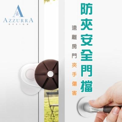 AZZURRA 防夾安全帽門擋-超值4入組