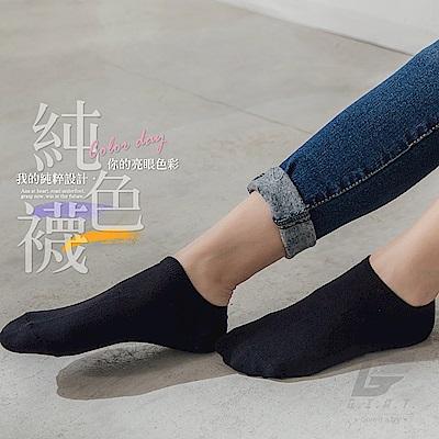 GIAT 糖果純色精梳棉萊卡船型襪(黑色)
