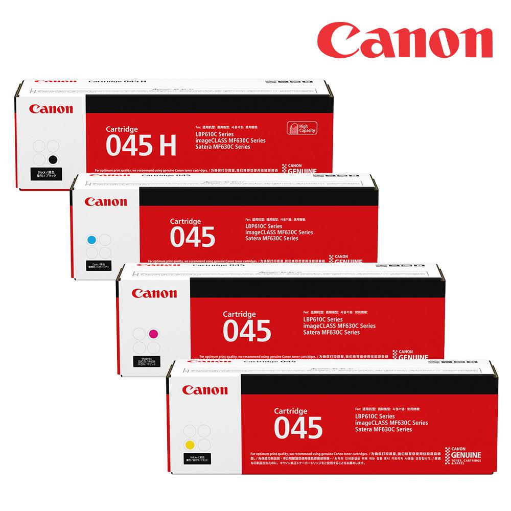 CANON CRG-045 BK(H)/C/M/Y 原廠碳粉匣(1黑3彩超值組)