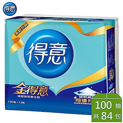 [限時搶購]金得意極韌連續抽取式花紋衛生紙100抽 x84包/箱