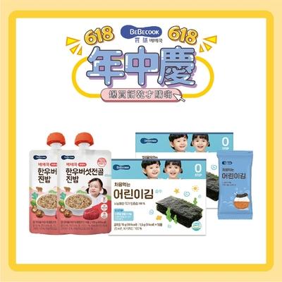 韓國【BEBECOOK】寶膳 嬰幼兒韓牛香菇湯軟飯*2+幼兒純粹海苔*2 (4入組)