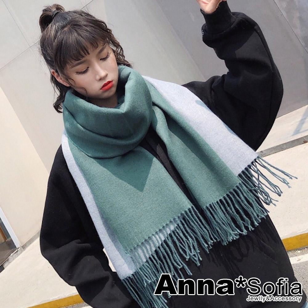 AnnaSofia 親膚簡約素色雙面 仿羊絨大披肩圍巾(灰綠+灰系)