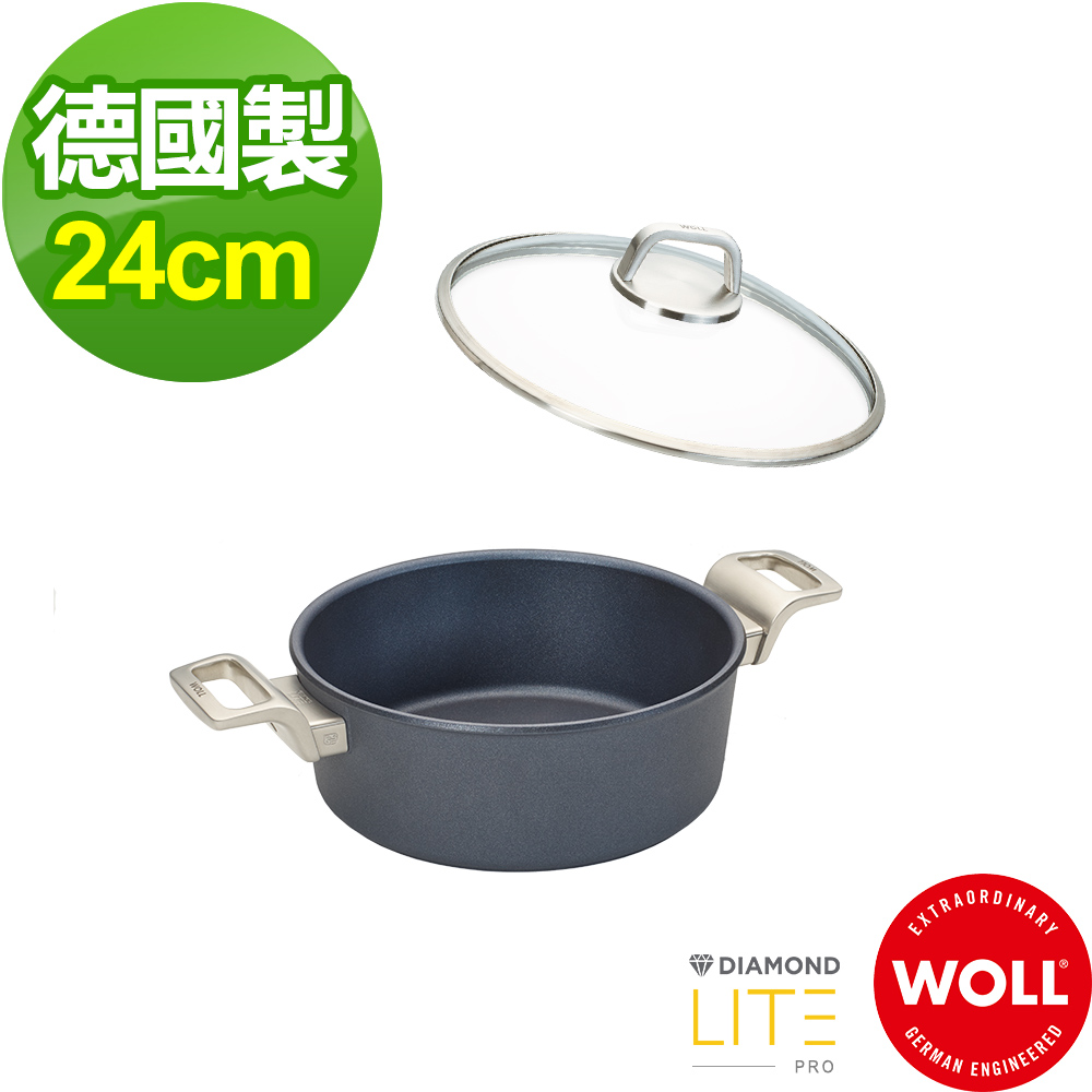 德國 WOLL Diamond Lite Pro 鑽石系列24cm 湯鍋(含蓋)