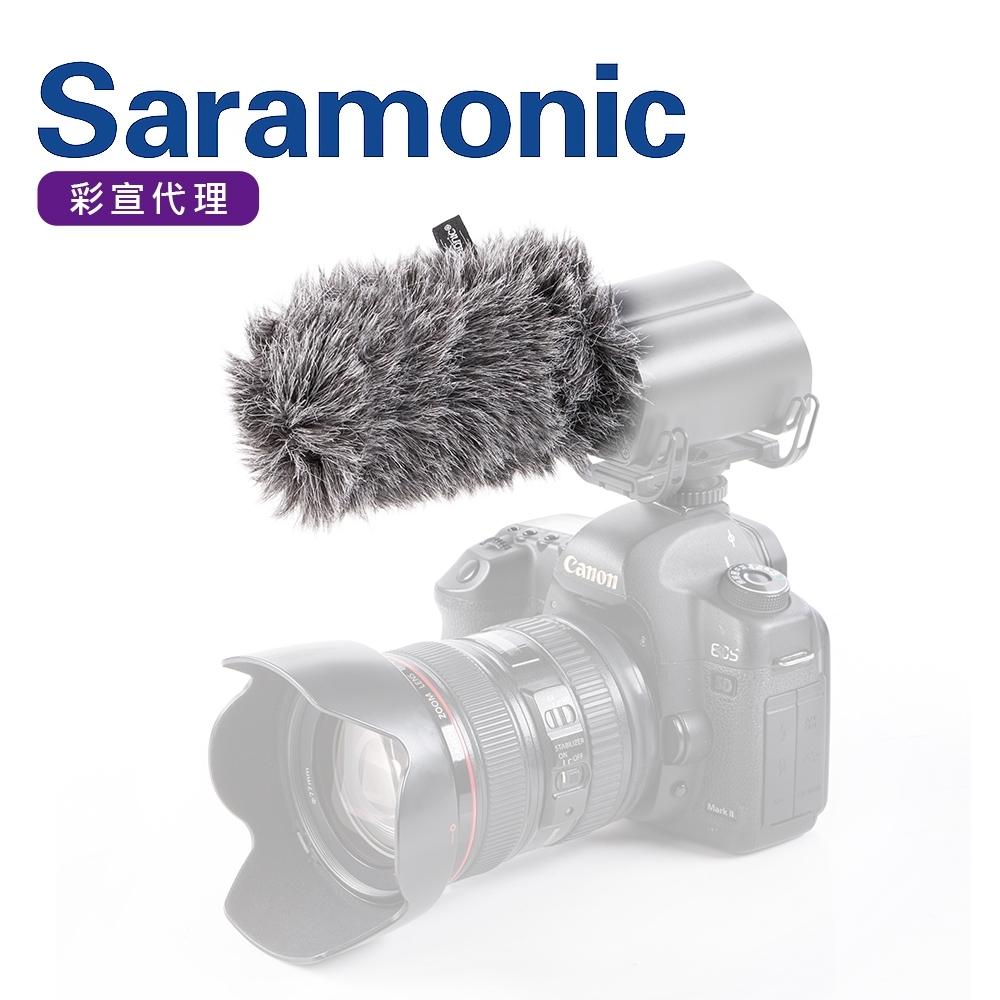 Saramonic楓笛 VMIC-WS 麥克風戶外防風毛套(彩宣公司貨)
