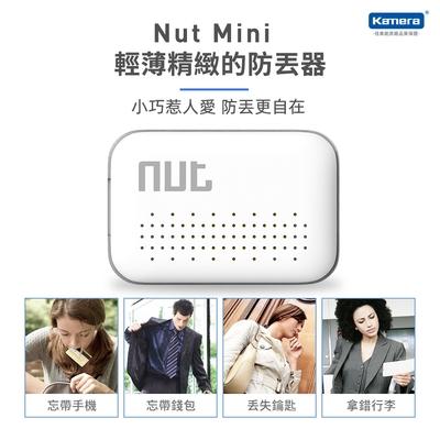Nut Mini F6 藍牙尋物防丟器 智能藍牙一鍵尋物