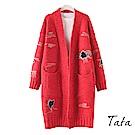 刺繡拼絨長版開衫針織外套 共三色 TATA
