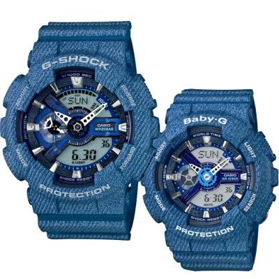 G-SHOCK&BABY-G潮流街頭丹寧紋路設計時尚休閒對錶-藍(51.2/43mm)