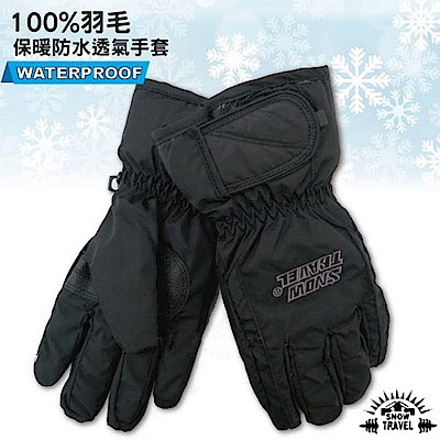 SNOW TRAVEL 100%羽毛 超保暖防水透氣手套_黑