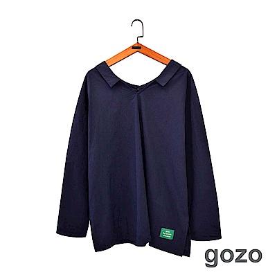 gozo 雙面穿配色鈕扣造型上衣(二色)