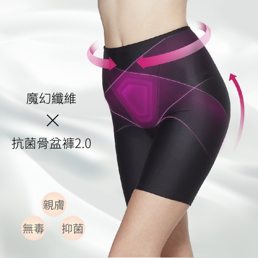 Thecurve 抗菌逆齡骨盆褲 product image 1