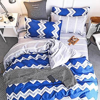 Goelia  加大 親膚棉感活性印染涼被床包組-簡愛