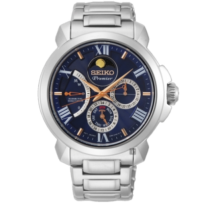 SEIKO 精工 Premier 人動電能月相腕錶(SRX017J1)-42.5mm