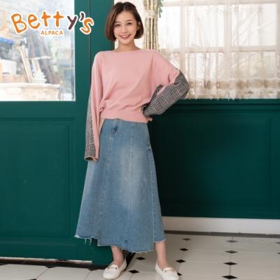 betty's貝蒂思 腰帶拼接牛仔長裙(淺藍)