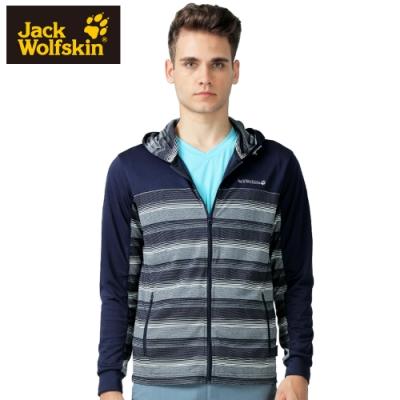 【Jack Wolfskin 飛狼】男 連帽抗UV防曬外套『丈青』