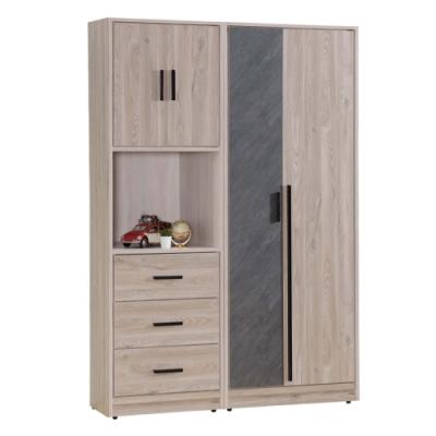 文創集 柏法斯 現代4.5尺雙吊三抽衣櫃/收納櫃組合-135.5x60.5x196.5cm免組