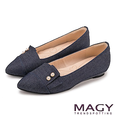 MAGY 低調時尚 特殊造型剪裁百搭尖頭平底鞋-藍色