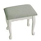 完美主義 北歐公主化妝椅/休閒椅(2色可選)