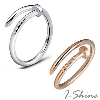 I-Shine-正白K-千頌伊-來自星星的你螺絲釘造型情侶可調開口戒指GA22
