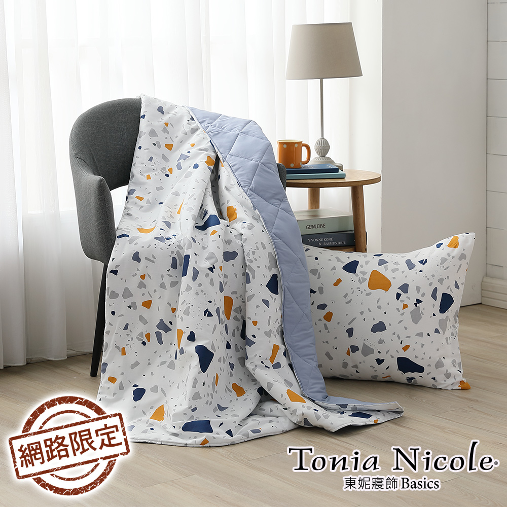 Tonia Nicole東妮寢飾 精梳純棉涼被/涼感涼被-單人(多款任選) product image 1