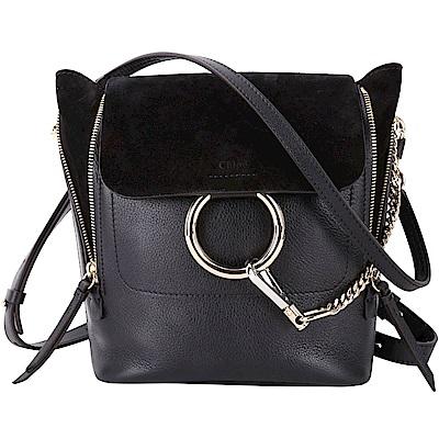 CHLOE Faye 小款 黑色麂皮拼接小牛皮兩用後背包(展示品)