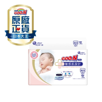 日本大王GOO.N境內版-敏感肌系列-黏貼型紙尿布-(NB)36片/包