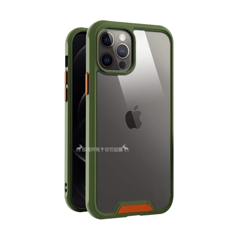 VXTRA美國軍工級防摔技術 iPhone 12 Pro Max 6.7吋 氣囊保護殼 手機殼(迷彩綠)