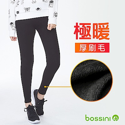 bossini女裝-素色刷毛貼身褲01黑
