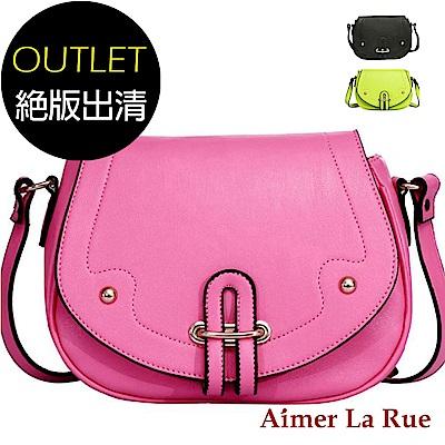 Aimer La Rue 小斜背馬蹄型亮眼包(三色)(絕版出清)