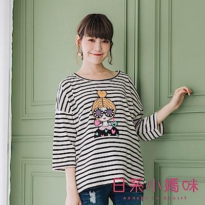日系小媽咪孕婦裝-韓製孕婦裝~時尚愛心女孩釘珠造型條紋上衣 (共三色)